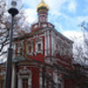 Moscowconvent